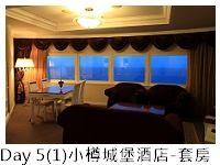 photo 51469A5568_zpshibadpsm.jpg
