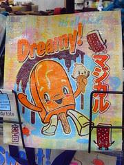 Kawaii bag ice cream