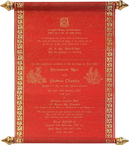 Expensive Wedding Invitations: Expensive Wedding Invitation For You: Hindu Wedding