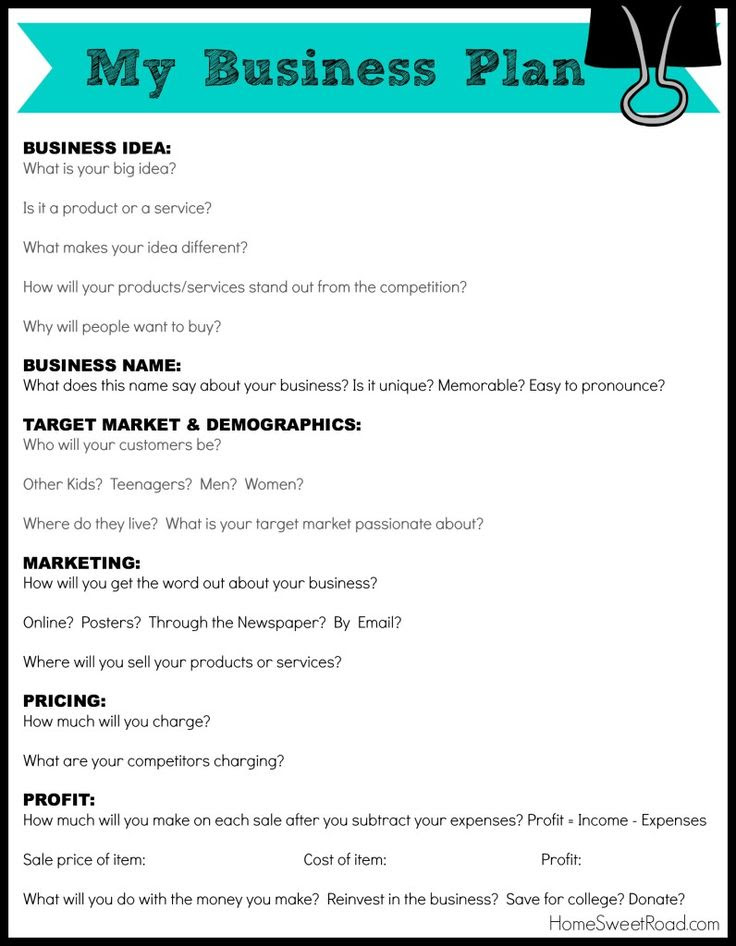 pdf cell phone business plan template