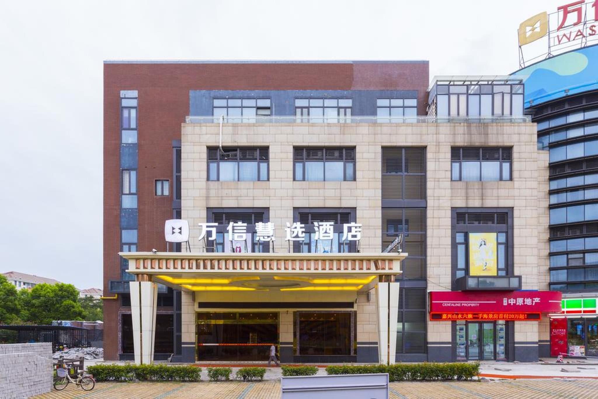 hotel near Shanghai Wassim Hotel Pudong Airport Shanghai