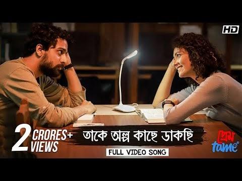 Takey Olpo Kachhe Dakchhi Lyrics in English & Bangala - LyricsFind.in