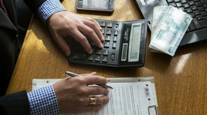 В России предлагают ввести налоговый вычет для бизнеса за инвестиции в науку