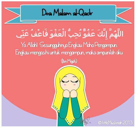 doa lailatul qadar images kata mutiara terbaru
