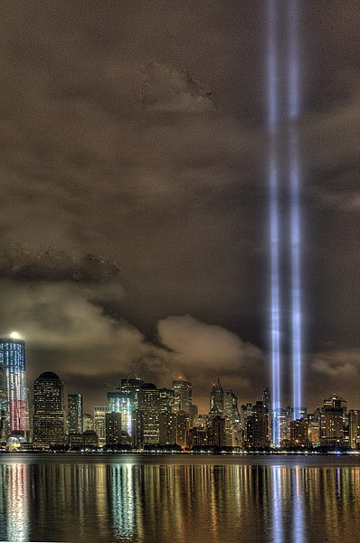 File:911 Tribute (perspective fixed).jpg