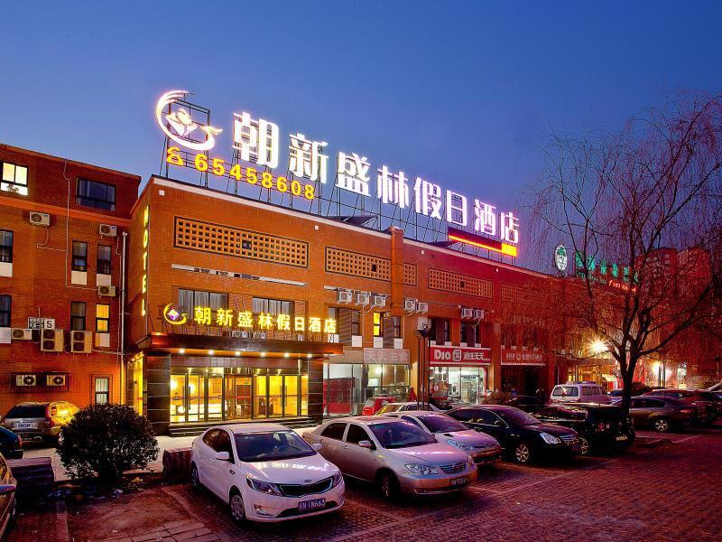 Chaoxin Shenglin Holiday Hotel Reviews
