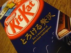 Black Tea KitKat