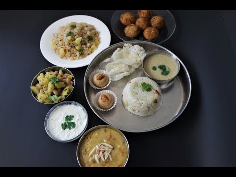 Indian (Maharashtrian) Traditional Upvasachi(Fasting) Thali / आषाढी एकादशी विशेष