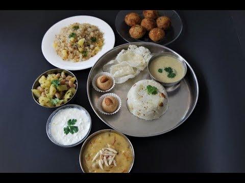 Indian (Maharashtrian) Traditional Upvasachi(Fasting) Thali / आषाढी एकादशी विशेष