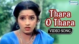 Thara O Thara - Dr.Rajkumar Kannada Song Lyrics
