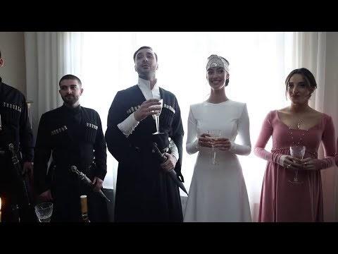 Серенада на свадьбе в Грузии