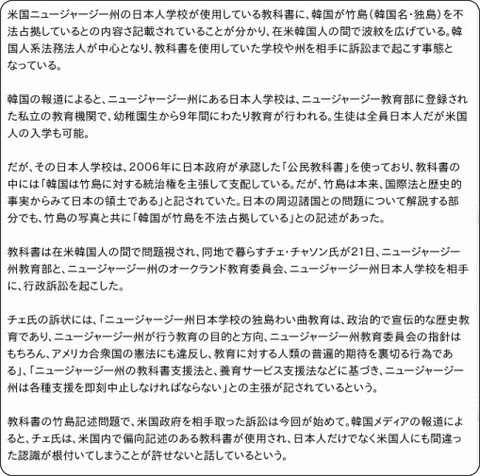 http://news.livedoor.com/article/detail/5890259/