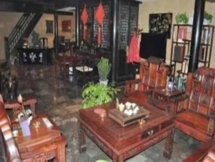 Reviews Pingyao Suiyuan Hotel