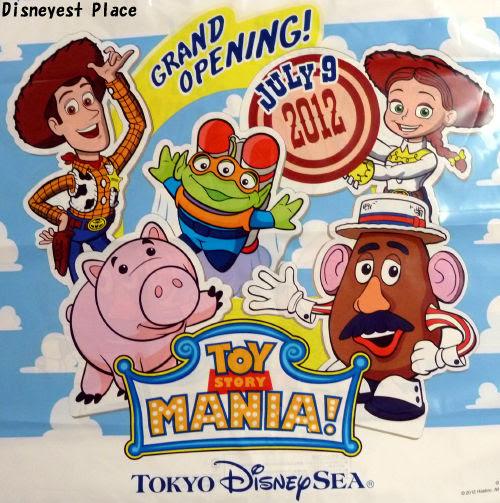 Disneyest Placeトイストーリーマニアお土産袋など