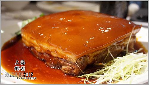 上海鄉村濟南店09.jpg