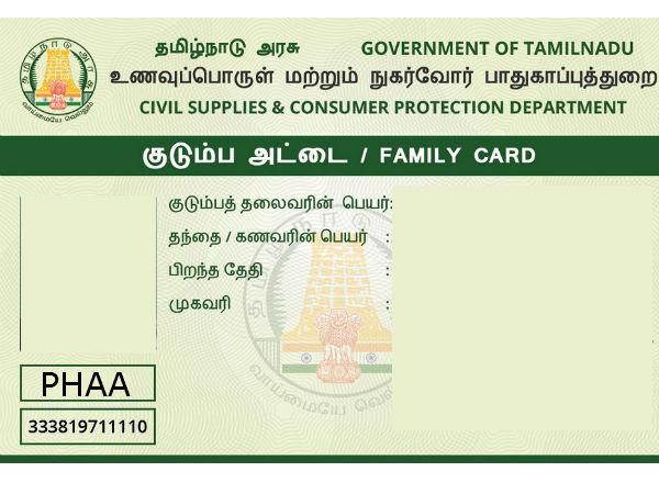 Image result for smart ration card