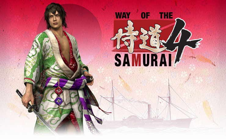Cheat Codes, Cheats and Hints for PC Games: Way of the Samurai 4 ...
