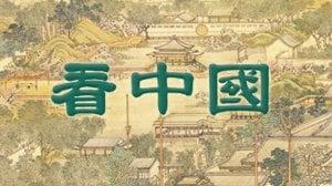 中国第一艘航母辽宁号