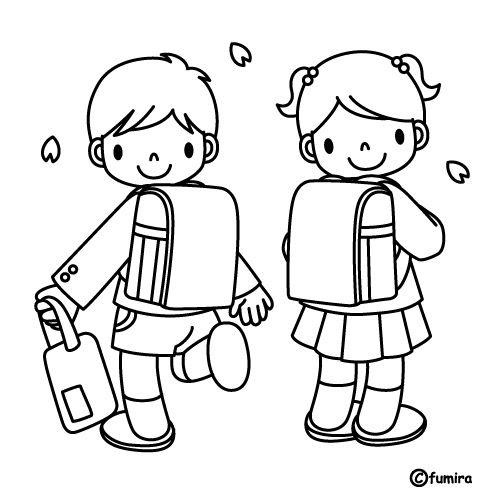 Disegni Accoglienza Per Bambini