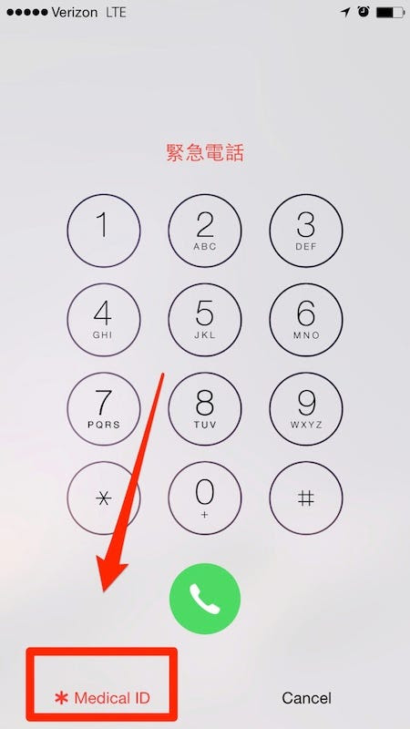 Access emergency medical information directly from the lock screen.
