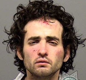 Joel David Lemasters foi preso por jogar torta em mulher (Foto: Clackamas County Jail )