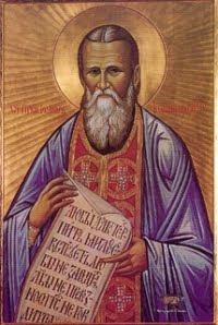 IMG ST. PHILOGONIUS, Bishop of Antioch, Confessor