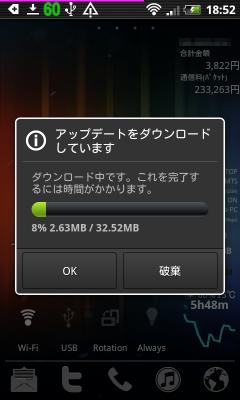 screen_capture_098_2.png