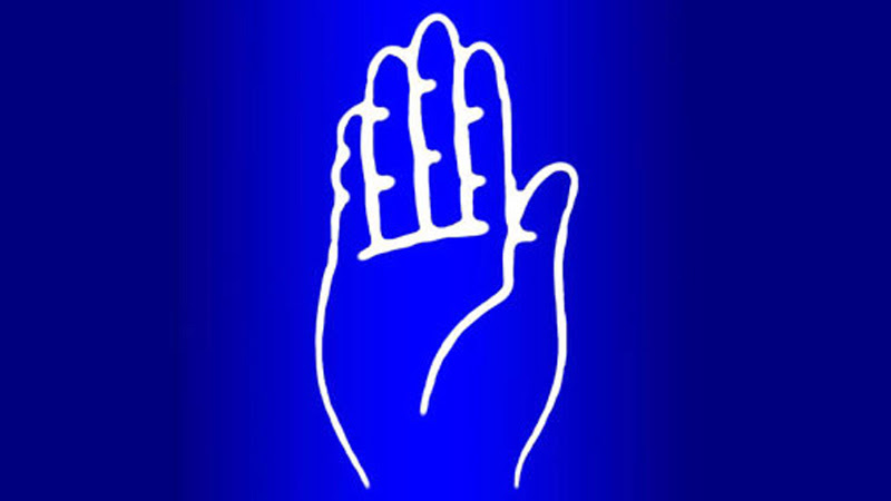 SLFP CC TO DECIDE ON BUDGET 2019