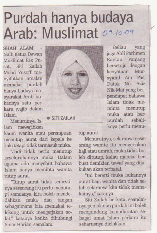 haram purdah 3