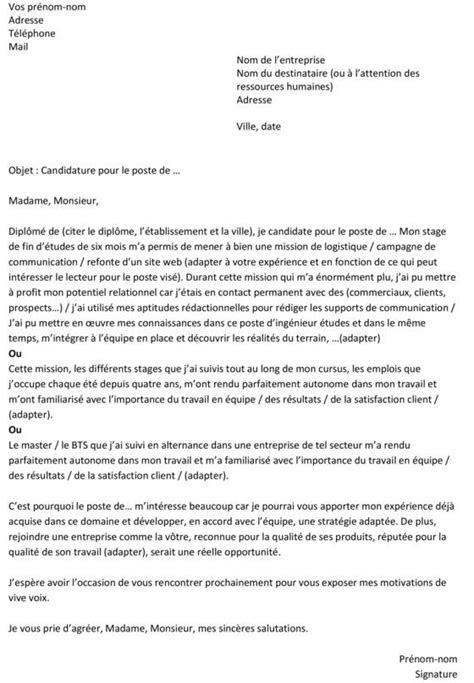 lettre de motivation emploi croix rouge laboite cvfr