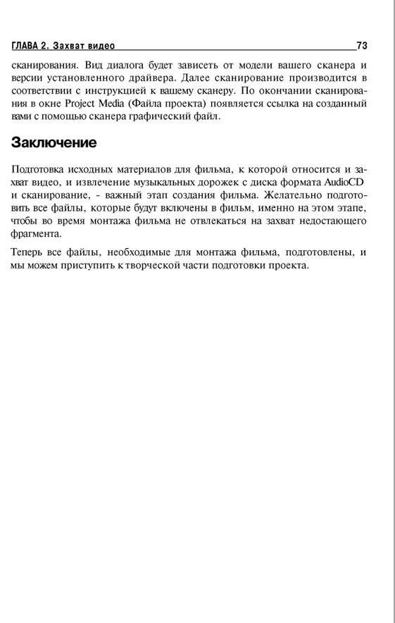 http://redaktori-uroki.3dn.ru/_ph/13/718382133.jpg