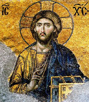 English: Jesus Christ - detail from Deesis mos...