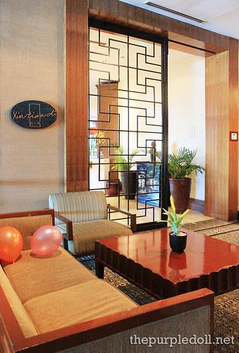 Xin Tian Di Lobby