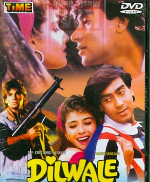 الفيلم الهندي hero مترجم عربي