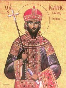 IMG ST. JOHN III Doukas Vatatzes
