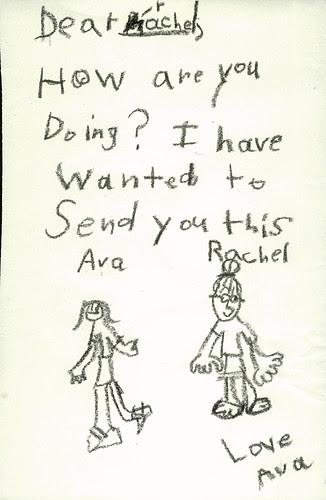 Ava Thursday: Letter to Rachel