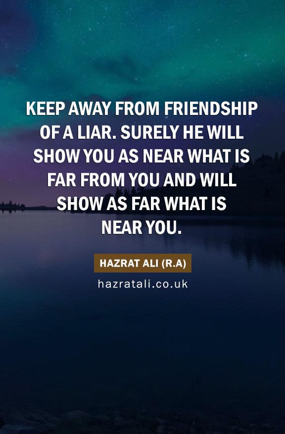 20 Hazrat Ali Quotes About Friendship That You Must Need To Know Hazrat Ali