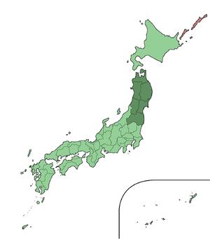 Tōhoku region, Japan