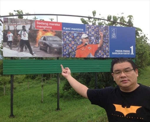 13 General Election - Superman Hew Kuan Yau