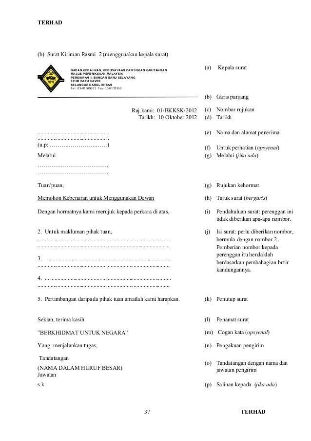 contoh surat dispensasi izin kerja surat 27