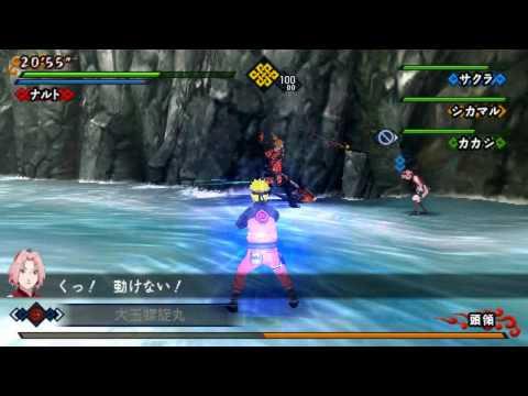->Naruto Shippuden Kizuna Drive Size Game 172 Mb