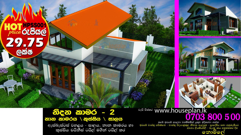 Low Cost New House Designs In Sri Lanka Burnsocial Small house plans in sri lanka new house designs kedalla lk floor plan creato architectural house plans. low cost new house designs in sri lanka