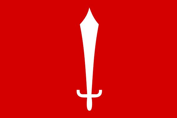 The Flag of Kathmandu