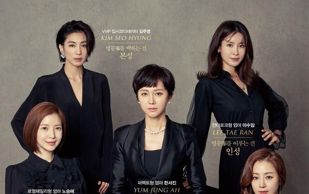 Korean Drama 2019 Soundtrack