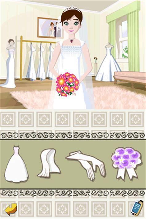 Amazon.com: Imagine Wedding Designer   Nintendo DS: Artist