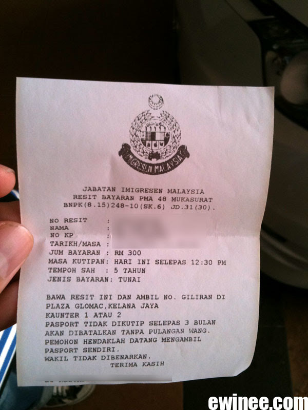 RENEW-PASSPORT-IN-KELANA-JAYA-2011-TUTORIAL-4