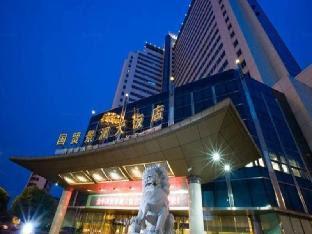 Jinhua Narada Hotel