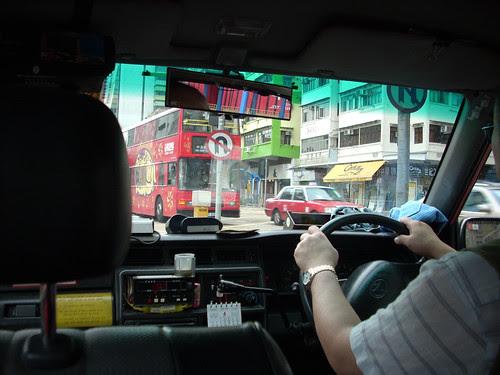 HONG KONG 6374