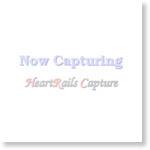【JR九州】最大約8,000人分の個人情報流出 | すきま風