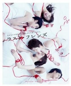 Asian Drama On Line 36